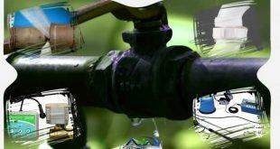 شركة كشف تسربات المياه بالاحساء